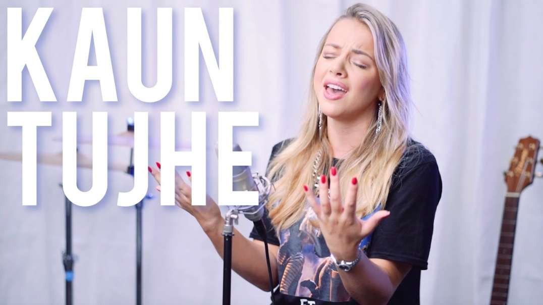 """KAUN TUJHE - From """"M.S. Dhoni The Untold Story"""" (Cover Emma Heesters)"""